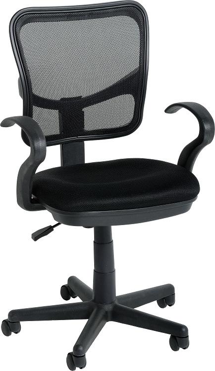 Cliften Computer Chair